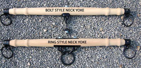 Steel or Wood Neck Yoke